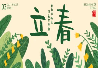 福建省羽毛球男队冬训,备战全运会大赛