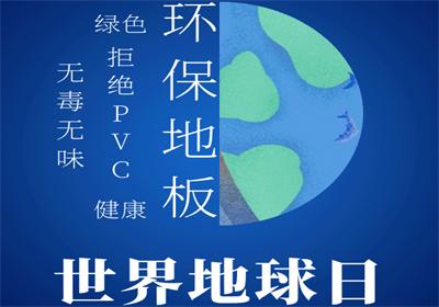 """【世界地球日】什么才是真正的""""环保""""?"""