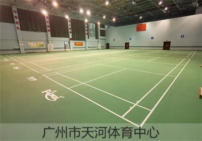 广州市天河体育中心